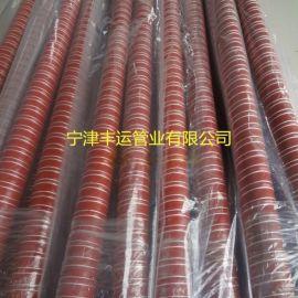红色**化矽胶风管耐高温排风管