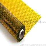 PVC防靜電黃色透明網格簾