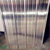 供應河南鋁瓦鋁波紋板廠900壓型鋁板