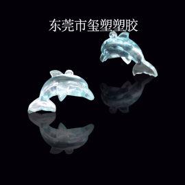 透明有机玻璃加工小海豚水晶装饰品挂摆件厂家