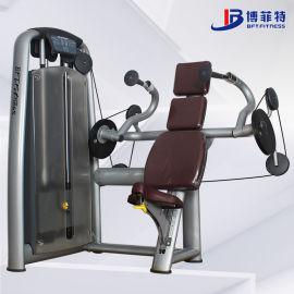 肱三头肌伸展练习器 商用训练器 厂家直销
