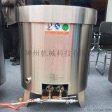 多功能不鏽鋼節能湯桶 適用於保溫蒸煮  高湯熬制