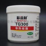 粘涂利TG200耐高温导热硅脂 导热白膏