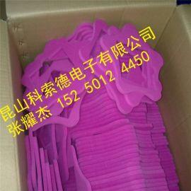 带胶 EVA泡棉垫、南京EVA减震泡棉、白色泡棉垫