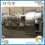 科源机械QGF-300大桶水灌装机