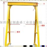 3吨注塑机龙门架生产厂家供应3吨龙门吊