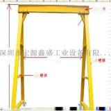 3噸注塑機龍門架生產廠家供應3噸龍門吊