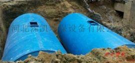 霈凯玻璃钢化粪池绝缘-新型农村家用环保化粪池