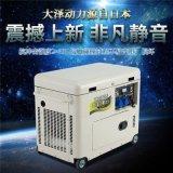 大泽10kw静音柴油发电机型号
