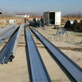徐州迅辉机械供应65-330型铝镁锰屋面板直立锁边