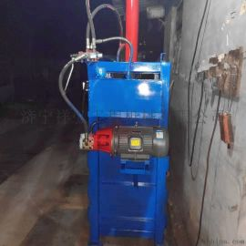 篷布吨袋立式液压打包机 单缸立式液压打包机