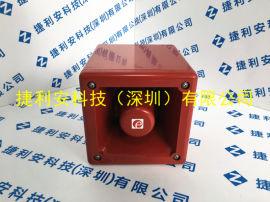 E2S A105NAC230R报警器