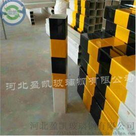 玻璃钢燃气专用警示标志桩@邯郸玻璃钢警示标志桩直销