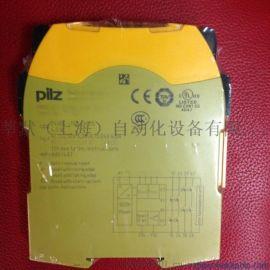 EMG控制面板ECU 01.5上海莘默专注品牌