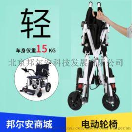 【仅重15kg】轻便折叠电动轮椅 浙江英洛华