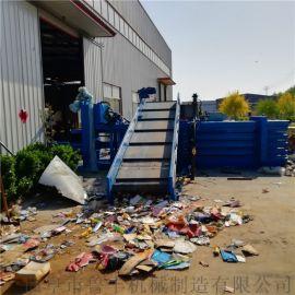 濮阳大型自动上料200吨卧式废纸液压打包机厂
