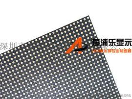 工厂大量供应户外P3表贴LED模组单元板