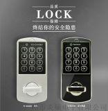 广州智能电子密码锁生产供应厂家