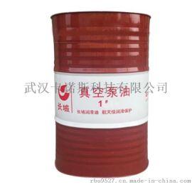 湖北长城润滑密封油100号矿物型真空泵油