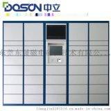 直銷KDG1814-16高檔小區快遞櫃 智慧物流櫃