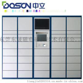 KDG1814-16高檔小區快遞櫃,智慧物流櫃
