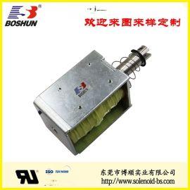 快递分拣设备电磁铁推拉式 BS-1684L-17