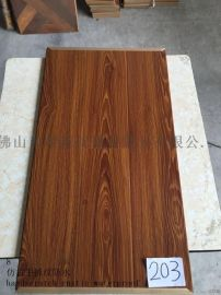 厂家直销15mm家用桦木强化地热地暖地板