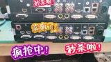 宝利通HDX8000视频会议终端