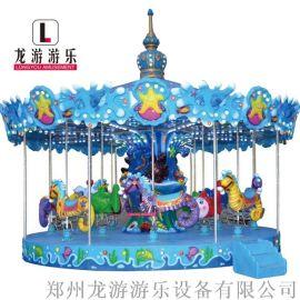 景区儿童旋转木马亲子游乐设备豪华海洋旋转木马设施