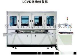 LCVD系列激光化学气象沉积修复系统