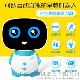 芽仔儿童智能早教机器人智能陪伴0-6岁早教玩具