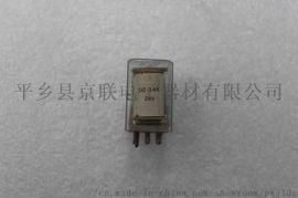 电磁继电器厂家直销价格