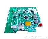 智慧空氣淨化器 共用空氣淨化器 APP空氣淨化器