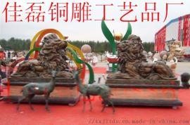 铜雕汇丰狮铜狮子故宫狮雕塑