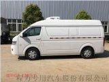 福田G7面包式冷藏保鲜车