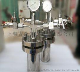 四氟内衬不锈钢反应釜厂家/200L低温冷却液循环泵