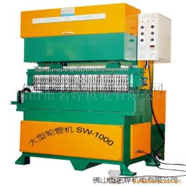 不锈钢管竹节管成型机 全自动液压轮管机