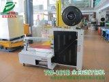 顺德全自动捆包机全新报价 深圳宝安低台全自动打包机