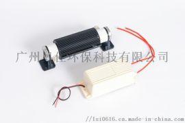广州粤佳环保提供消毒杀菌10G陶瓷管臭氧发生器