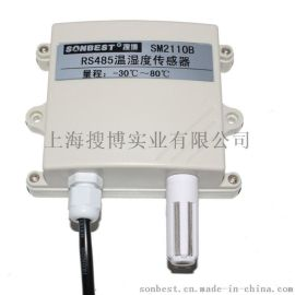 [SM2110B]RS485温湿度传感器