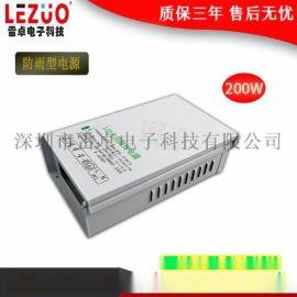 雷卓 LZ-200-12FY 1216.67a200w防雨电源