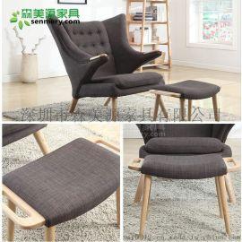 老虎椅美式單人沙發客廳臥室沙發椅老虎凳腳踏組合