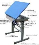振霖ZLGT-02制图桌