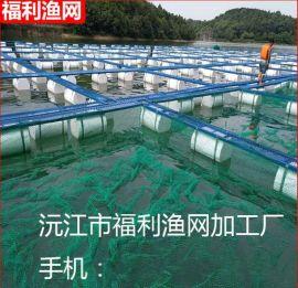 網箱養魚設備,養魚網箱