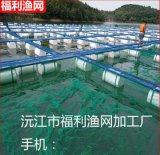 网箱养鱼设备,养鱼网箱