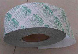 干燥剂包装纸定做