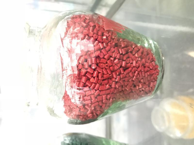 彩  母料系列产品 红  母料