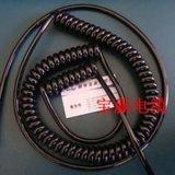 3*1.5双弹簧双螺旋电缆