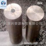 99.99%高純金屬鎳棒合金熔鍊科研4N鎳段Ni