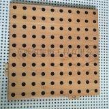定製氟碳木紋衝孔鋁單板 衝孔木紋鋁單板幕牆